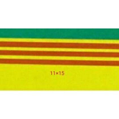 (現貨)生春堂貼布  行血寧痛膏  貼布( 盒)11×15(大片)/有效期限2023年