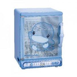 「現貨」KU-KU    酷咕鴨負離子紫外線消毒器