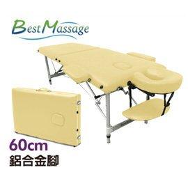 FDW【MTZ1A】免運現貨*美國BestMassage鋁合金支架60cm摺疊式 按摩床/護膚床/推拿床/指壓床/美容床