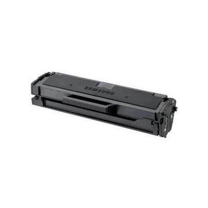 高雄-佳安資訊(含稅) 奔圖 PANTUM P2500W/P2500 相容碳粉匣 PC210 / PC-210