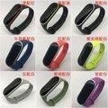 小米手環3 錶帶矽膠通用運動智能手環 小米手錶 雙色 錶帶