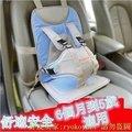 安全座椅嬰兒童汽車安全座椅墊坐墊小孩便攜式