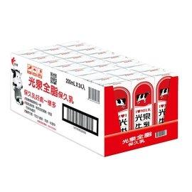 光泉保久乳全脂牛乳200ml(24入/箱) 【保存期限2019/07/31】【超取單筆最多一箱】