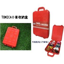 日本正品(現貨)- 多美 TOMICA 可攜式小車收納盒