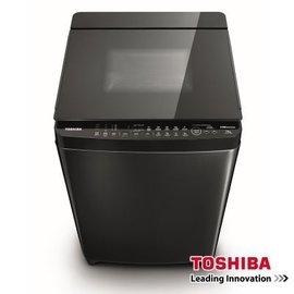 TOSHIBA  東芝 16公斤 勁流雙飛輪 超變頻洗衣機 (科技黑) AW-DG16WAG