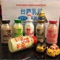 台農保久乳,1組12瓶,果汁*12,to 張瀠心小姐(-60)