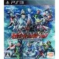 【二手遊戲】PS3 超級英雄世代 SUPER HERO GENERATION 日文版【台中恐龍電玩】