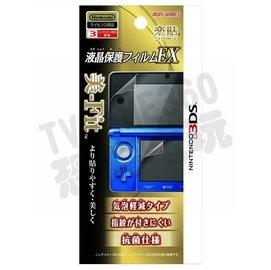 任天堂Nintendo 3DS MORi GAMES 保護貼 樂貼EX~台中恐龍電玩~