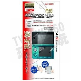 任天堂Nintendo 3DS MORi GAMES 防指紋保護貼 樂貼AFP~台中恐龍電玩~