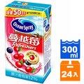 優鮮沛蔓越莓綜合果汁 鋁箔包 300ml (24入/箱)