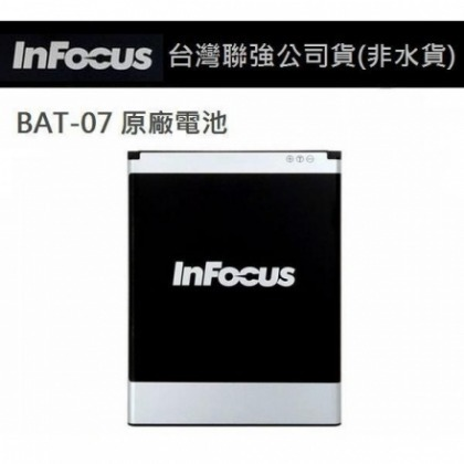 Infocus UP140025【原廠電池】鴻海 富可視 M530、M550、M320、TWM Amazing A8、X3【聯強公司貨】