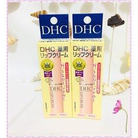 現貨 DHC 純欖護唇膏 1.5g