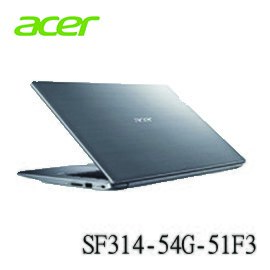 acer 宏碁筆電 SF314-54G-51F3 銀色 免運費可分期 i5-8250U 14吋 FHD 256G SSD
