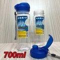 『尋貨』KOMAX 冷水瓶 韓國原裝 韓國冷水瓶 運動水瓶 環保水瓶 冷水壺