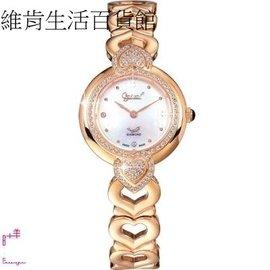 瑞士愛其華(Ogival) 晶漾傾心時尚真鑽腕錶 -典雅白[70162] 104