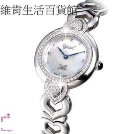 瑞士愛其華(Ogival) 晶漾傾心時尚真鑽腕錶/19mm-真情藍[70165] 104