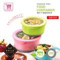 歐IN》304 保鮮盒 圓型 (特小) 餐具 泡麵碗 湯碗 便當盒 兒童餐具 飯盒 不鏽鋼