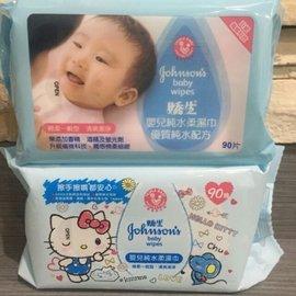 嬌生 嬰兒純水柔濕巾/Hello Kitty版90抽(35元)
