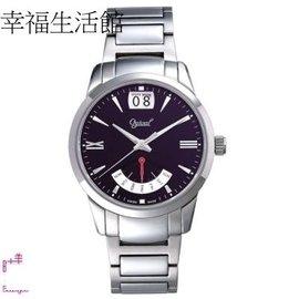 網路獨賣!! 只給獨具慧眼的你Ogival 愛其華 皇家戰鬥機系列逆跳極速多顯腕錶-貴族黑/42mm[73261]