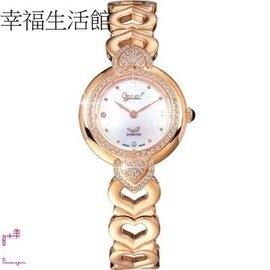 瑞士愛其華(Ogival) 晶漾傾心時尚真鑽腕錶 -典雅白[70162] 120
