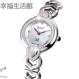 瑞士愛其華(Ogival) 晶漾傾心時尚真鑽腕錶/19mm-真情藍[70165] 120