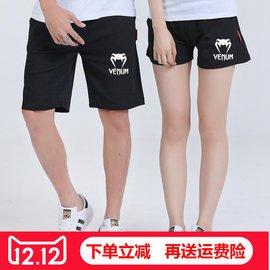 ufc終極格斗短褲2016男女士mma綜合格斗訓練 褲夏款沙灘褲918