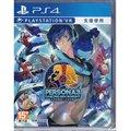 現貨中 PS4 遊戲 女神異聞錄 3 月夜熱舞 Persona 3Dancing Moon 中文亞版【板橋魔力】