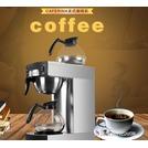 RH330美式咖啡機煮茶機奶茶店自助餐商用保溫咖啡機igo 全館免運
