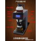 全自動美式咖啡機滴漏式智慧茶飲機商用奶茶機煮茶機 商用 奶茶店igo 全館免運