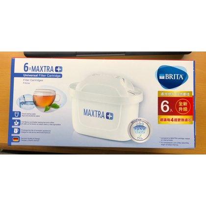 全新 BRITA MAXTRA Plus 濾芯 德國製 made in Germany
