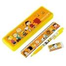 Snoopy史努比 SN鉛筆盒組4941829005837