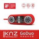 【買賣點】❃美國 Knz GoDuo無線磁吸音響/透明主體/紅色矽膠套 音樂 喇叭 可攜式 音響 music 藍牙 無線
