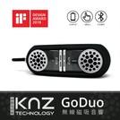 【買賣點】❃美國 Knz GoDuo無線磁吸音響/透明主體/黑色矽膠套 音樂 喇叭 可攜式 音響 music 藍牙 無線
