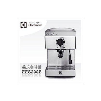 瑞典Electrolux 伊萊克斯 高壓義式濃縮咖啡機 EES200E/EES-200E