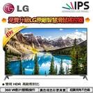 智能遙控器 LG 49吋 4K UHD 智慧連網 液晶電視 49UJ630T 630T