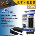 FSP 全漢 90W 萬用筆電變壓器(NB 90) 多種接頭 多功能 萬用充電器電源 8個可換接頭
