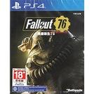 全新現貨 PS4 異塵餘生76 中文亞版 異塵餘生 Fallout 76 庇護所 避難所 Vault FO76