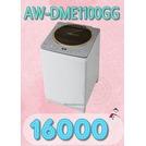 【網路3C館】【福利品特價15200】數量有限《TOSHIBA 東芝11公斤鍍膜直驅變頻洗衣機AW-DME1100GG》