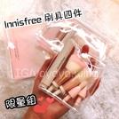 現貨限量👍🏻限量款粉色漸層刷具組 Innisfree超值刷具組/贈包 粉紅色系 粉底刷 眼影刷(111元)