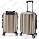 限時免運 5色簡約純色萬向輪拉桿箱男女生行李箱 學生20吋登機箱硬24吋28吋商務密碼旅行箱(1326元)