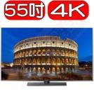 《可議價》Panasonic國際牌【TH-55FX800W】55吋4K電視