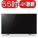 《可議價》SONY【KD-55X9000F】55吋聯網4K電視