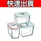 《可議價》Glasslock 強化玻璃保鮮罐3入組【SP-1803】可微波 微波爐