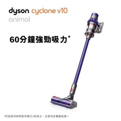 Dyson Cyclone V10 Animal 手持無線吸塵器