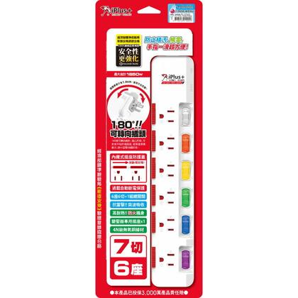 含稅【晨風社】台灣製 iPlus+ 新安規 6座7切 3孔 3P 延長線 9尺 (2.7m) PU-3763S 過載斷電