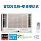 @惠增電器@HITACHI日立一級省電 變頻冷暖R410A雙吹無線遙控窗型冷暖氣 RA-28NV 適用3~5坪 1.0噸