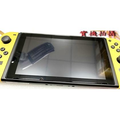 現貨 高雄出貨 任天堂 Nintendo Switch 鋼化玻璃 9H 遊戲機螢幕貼 附乾溼棉片+除塵貼