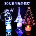拉拉Lalas【 To150】創意聖誕老人led小夜燈七彩閃光亞克力發光3d立體小夜燈玩具禮品