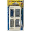 威電 高負載分接式插座 WT-0822 分接式插座 獨立開關 插座 壁插 2P二開二插分接式插座 台灣製造
