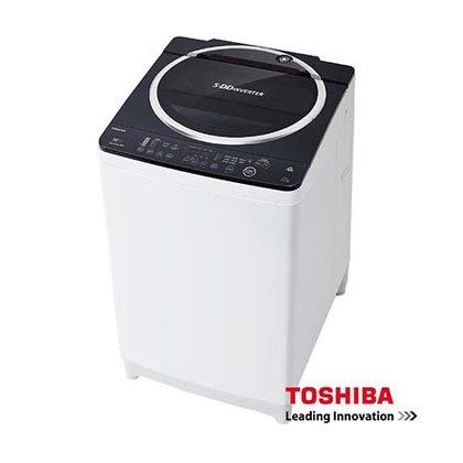 (年底家電 )TOSHIBA東芝SDD 變頻12公斤洗衣機 魅力黑 AW-DE1200GG